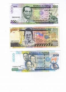 Philippine%20Money%201000_500_200s