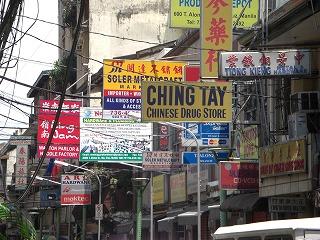 CIMG4758china towns